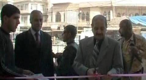 Surrounded by Tight Security, Governor Kashmoula Opens Unfinished Business Center in Mosul