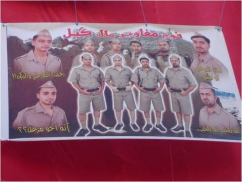 A banner produced by a group of graduating engineering students in costume as military commandos.