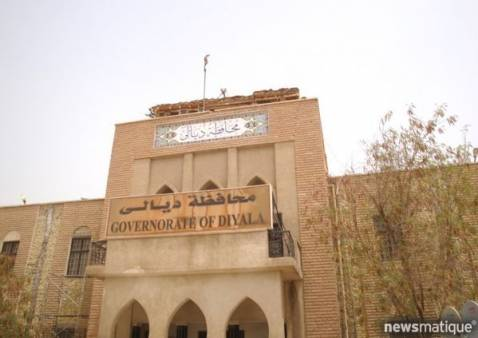 The Diyala Provincial Council building in Ba'qouba.
