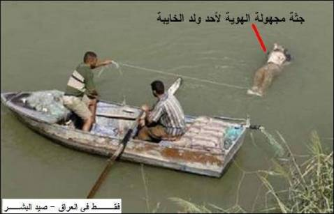 Fishers of men: Iraqis remove an unidentified corpse out of the water, in an undated photo circulating in an email message in Iraq.