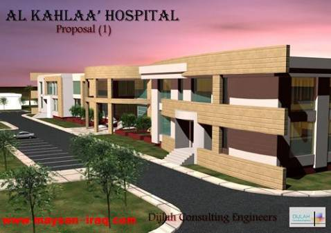 Rendering of proposed hospital building.