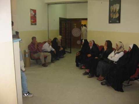 Pregnant women wait for a doctor in an obstetrics clinic in Baghdad.