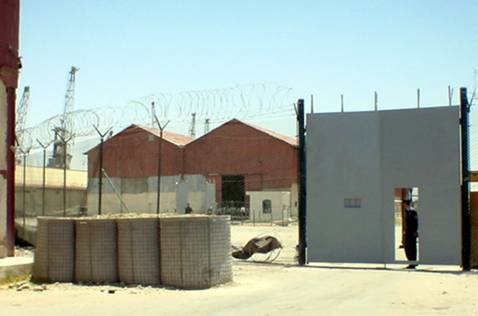 The new al-Mina prison in Basra has a capacity of 600 inmates.